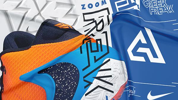 Nike • Zoom Freak 1