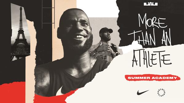 Nike • MTAA